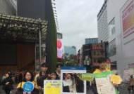 서울시 청소년, 스마트폰 똑똑한 사용법 알린다