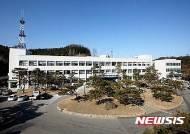 괴산군, 사회복지 '현장실습확인서' 허위발급 시설 등 전수조사