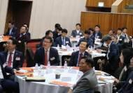 코스닥협회, 새 외감법 시행 대비 위해 CFO 포럼 개최