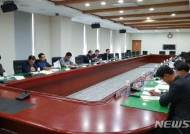 [완주소식] 완주군, 주요농산물 가격안정 지원사업 품목 선정 등