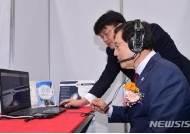 '인공지능 면접' 광주권 일자리박람회 성황
