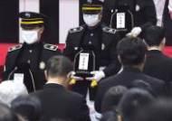 '독도지킴이' 고 김성도 씨 영현 봉송하는 의전대원들