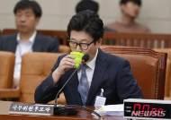 [종합]조명래, 위장전입·부동산 투기·다운 계약서·증여세 탈루 해명에 '곤혹'