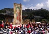 '해남 미황사 300년 괘불, 세상과 마주하다' 27일 괘불재