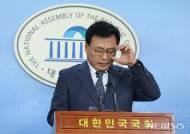 가짜뉴스대책특위 기자회견하는 박광온 의원