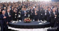 [전문]文대통령 제17차 세계한상대회 기념사