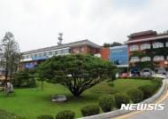 [양구소식]농어촌버스 기본요금 200원 인상 등