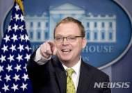 미 백악관, 사회주의 병폐 보고서 발표…민주당 겨냥