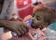 유엔 구호기관, 예멘기아 구호위한 인도주의적 정전 요구