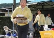 김부겸, 남대문 쪽방촌 방문…한파 대비 봉사활동