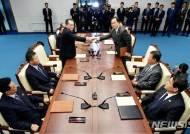 """""""한미, 동맹관계 훼손 않는 대북접근법 합의 시급"""""""