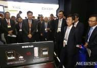 전자·IT의 미래 한눈에…'2018 한국전자산업대전' 개막