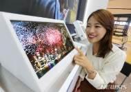삼성디스플레이, 'IMID 2018'서 최첨단 기술 선봬