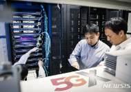 SKT, 삼성전자-에릭슨·노키아 5G 장비 연동 성공