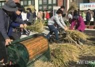 전북농협, '스쿨팜 사업'에 도내 초등생 3000여명 참여