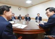 정책금융기관간담회 하는 김동연 부총리
