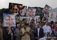 파키스탄, 사우디 지원에도 IMF 구제금융 신청키로