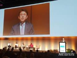 세계 최대 '국제반부패회의' 2020년 6월 서울서 개최