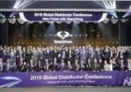 쌍용차, 47개 해외판매 네트워크 초청 콘퍼런스