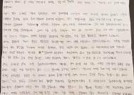 """청주대 총학 선관위 임원 """"교직원이 회장 선거 개입"""" 폭로"""