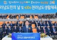 전남생체축전 환영사하는 권오봉 여수시장