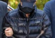 """'주차장 살인' 前남편 구속…법원 """"증거인멸 및 도망 염려"""""""