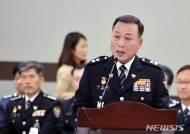 여당, 경북경찰청 국감서 '황교안 전 총리 뺑소니 사고' 지적