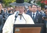 박정희 전 대통령 39주기 추도식…추도사하는 이철우