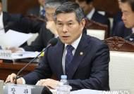 비준 논란 '군사합의서', 오늘 남북 장성급 회담서 교환