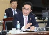 질의하는 더불어민주당 김한정 의원