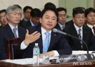 """원희룡 """"4·3특별법 야당 비협조, 국회서 적극 도와 달라"""""""