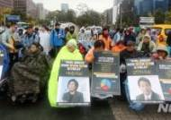 장애인자립생활권리 예산확대 촉구하는 한국장애인자립생활센터협의