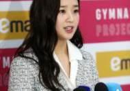 리듬체조 요정 손연재 전 선수, 짐네스틱스 프로젝트 인터뷰