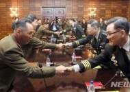 남북 군사공동위…서울-평양에서 열릴까