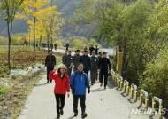 '화천 산소길 걷기대회'