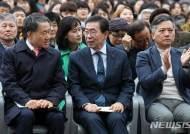 대화하는 박원순 서울시장-박능후 보건복지부 장관