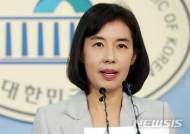 """민주당 """"'막말' 김성태, 들개 자처…상식적 정치 산산조각"""""""