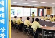 자연재해 안전도, 광주 '악화' 전남 10등급만 4곳