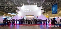 '2018 IEC 부산총회' 성료…역대 최대 규모 참가
