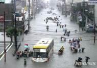 """필리핀 향하는 '위투'…""""역대 최고 폭우 예상"""""""