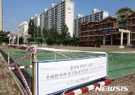 '학생 건강·안전 우려' 전남 보건교사 배치율 전국 최하위
