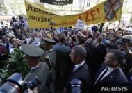 체코 프라하에서 체코슬로바키아 창설 100주년 기념행사