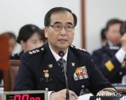 경찰, 한나라·새누리당 댓글 조작 의혹 120명 조사 중