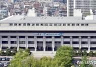 인천시 '수도권매립지 전용도로' 토지 소유권 취득