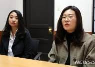뉴시스와 인터뷰하는 고려대 성평등대책위 관계자들