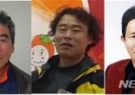 경남도, '경남 친환경생태농업 대상' 수상자 발표