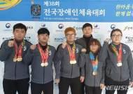 [울산소식]동구청 장애인역도단, 전국대회 금 14개·동 1개 수상 등