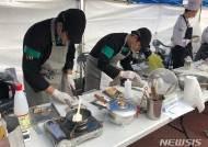 마산대, 전국 차음식요리 경연대회 대상 등 '석권'