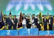 전국장애인체육대회, 우승 경기도·MVP는 수영 6관왕 정사랑