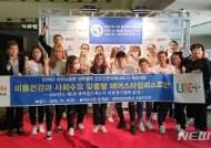전주비전대 미용과, 세계 미용 경진대회서 '전원 수상'